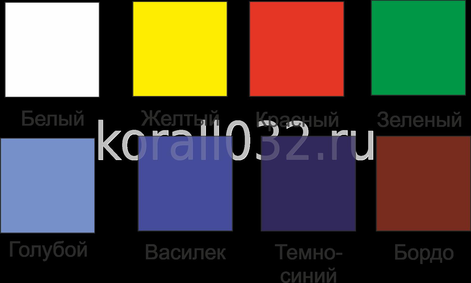 Схема спускового механизм